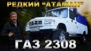 128ea5e296226643c4988d4040d78e5f