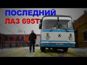 605f85033bc79a2587c344523244639c